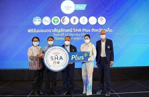 SHA Plus Certificate Awarded to 300 Tourism Businesses in Phuket