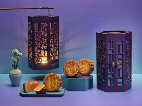Celebrate Mid-Autumn with Handcrafted Mooncakes at Carlton Hotel Bangkok - TRAVELINDEX