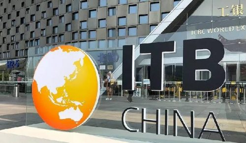 Europe Becomes Strategic Partner of ITB China
