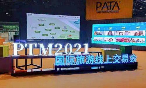 Virtual PATA Travel Mart 2021 Welcomed over 500 delegates - TRAVELINDEX