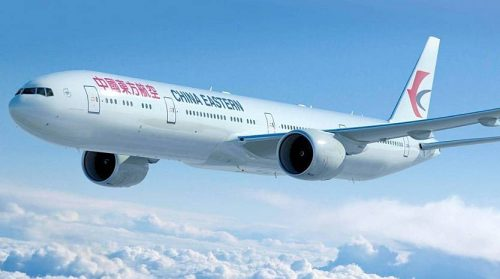 IATA: China Eastern Airlines to Host 78th AGM in Shanghai